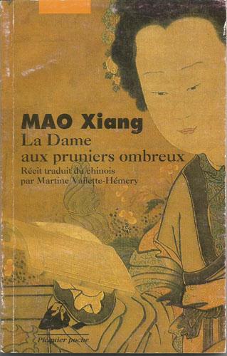 mao xiang_yingmeian yiyu