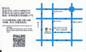 bencao rensheng_002