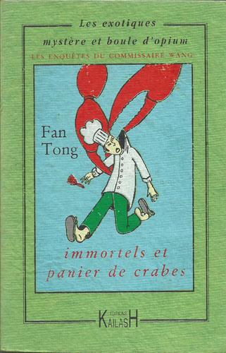 fan-tong_immortels-et-panier-de-crabes_small